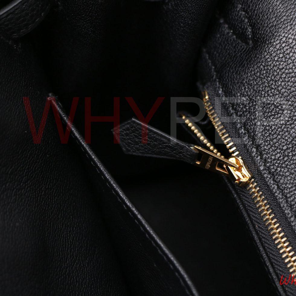zip (1)